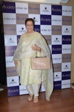 Poonam Sinha at Magnahouse on 8th July 2015