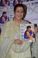 Poonam Sinha at Magnahouse on 8th July 2015 (121)_559f8ecb9ea99.JPG