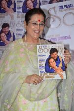 Poonam Sinha at Magnahouse on 8th July 2015 (122)_559f8ea4c7626.JPG