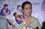 Poonam Sinha at Magnahouse on 8th July 2015 (124)_559f8ea748325.JPG