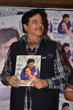 Shatrughan Sinha at Magnahouse on 8th July 2015