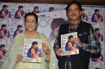 Shatrughan Sinha, Poonam Sinha at Magnahouse on 8th July 2015 (100)_559f8eb5c632f.JPG