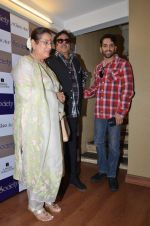 Shatrughan Sinha, Poonam Sinha at Magnahouse on 8th July 2015 (67)_559f8eacdebf6.JPG