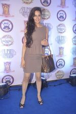 Yuvika Chaudhary at Box Cricket league press meet in Sun N Sand on 9th July 2015 (19)_559ff9b82ea8e.JPG