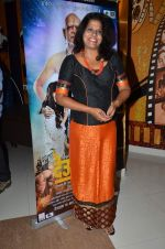 Bhavana Balsawar at the launch of Theatrical trailer of Mohan Joshi starrer Deool Band on 9th july 2015 (55)_55a0eab884841.JPG