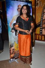 Bhavana Balsawar at the launch of Theatrical trailer of Mohan Joshi starrer Deool Band on 9th july 2015 (54)_55a0eab73cd97.JPG
