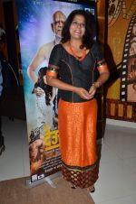 Bhavana Balsawar at the launch of Theatrical trailer of Mohan Joshi starrer Deool Band on 9th july 2015 (56)_55a0eab93911e.JPG