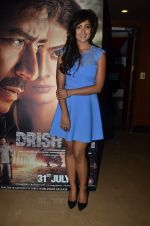 Ishita Dutta at Drishyam trailor launch in PVR on 10th July 2015 (128)_55a0fa4831005.JPG