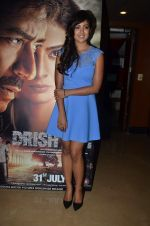 Ishita Dutta at Drishyam trailor launch in PVR on 10th July 2015 (129)_55a0fa48ca267.JPG