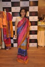 Krishna Mehta_s store in association with Tata Medical Center in Chowpatty on 10th July 2015 (45)_55a10bcfa74f1.JPG