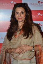 Lillete Dubey at Rescue and Remedy book in NCPA on 9th July 2015 (1)_55a0eb160ab50.JPG
