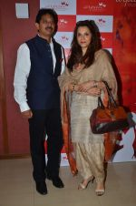 Lillete Dubey at Rescue and Remedy book in NCPA on 9th July 2015 (11)_55a0eb1c10894.JPG