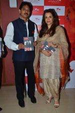 Lillete Dubey at Rescue and Remedy book in NCPA on 9th July 2015 (14)_55a0eb1dd90ac.JPG