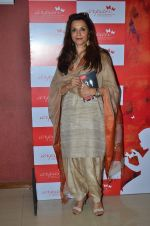 Lillete Dubey at Rescue and Remedy book in NCPA on 9th July 2015 (16)_55a0eb1f27f4a.JPG