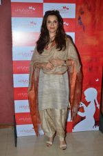 Lillete Dubey at Rescue and Remedy book in NCPA on 9th July 2015 (23)_55a0eb2382483.JPG
