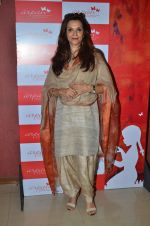 Lillete Dubey at Rescue and Remedy book in NCPA on 9th July 2015 (25)_55a0eb24cbef3.JPG