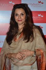 Lillete Dubey at Rescue and Remedy book in NCPA on 9th July 2015 (29)_55a0eb2a30d56.JPG