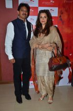 Lillete Dubey at Rescue and Remedy book in NCPA on 9th July 2015 (8)_55a0eb199fa45.JPG