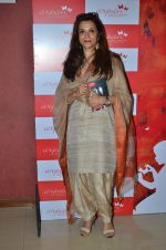 Lillete Dubey at Rescue and Remedy book in NCPA on 9th July 2015 (18)_55a0eb206113b.JPG