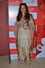 Lillete Dubey at Rescue and Remedy book in NCPA on 9th July 2015 (19)_55a0eb21016d1.JPG