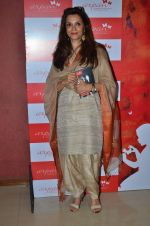 Lillete Dubey at Rescue and Remedy book in NCPA on 9th July 2015