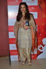 Lillete Dubey at Rescue and Remedy book in NCPA on 9th July 2015 (21)_55a0eb223c266.JPG