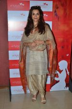 Lillete Dubey at Rescue and Remedy book in NCPA on 9th July 2015 (26)_55a0eb27741f9.JPG
