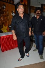 Mahesh Manjrekar unveils Theatrical trailer of Mohan Joshi starrer Deool Band on 9th july 2015 (40)_55a0eace7073f.JPG