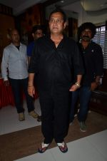 Mahesh Manjrekar unveils Theatrical trailer of Mohan Joshi starrer Deool Band on 9th july 2015 (41)_55a0eacf1f468.JPG