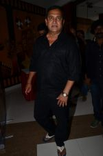 Mahesh Manjrekar unveils Theatrical trailer of Mohan Joshi starrer Deool Band on 9th july 2015 (42)_55a0eacfc19c4.JPG