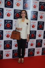 Nita Ambani snapped at Indian Super League auctions on 10th July 2015