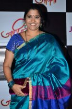 Renuka Shahane at the launch of Mahesh Manjrekar