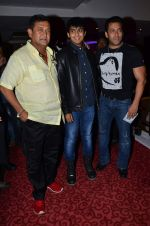 Salman Khan promotes Mahesh Manjrekar_s film Janiva in Bandra, Mumbai on 10th July 2015 (161)_55a10c48e67ce.JPG