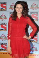 Saumya Tandon at SAB Ke Anokhe Awards in Filmcity on 9th july 2015 (144)_55a0ec99d072e.JPG
