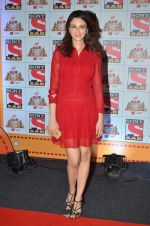 Saumya Tandon at SAB Ke Anokhe Awards in Filmcity on 9th july 2015 (147)_55a0ec9c266e3.JPG