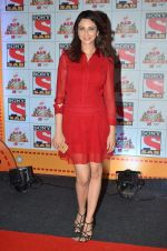 Saumya Tandon at SAB Ke Anokhe Awards in Filmcity on 9th july 2015