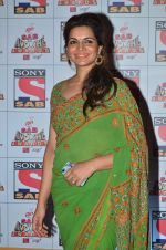 Shweta Kawatra at SAB Ke Anokhe Awards in Filmcity on 9th july 2015 (217)_55a0ecd96d9ed.JPG