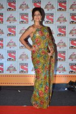 Tanaaz Irani at SAB Ke Anokhe Awards in Filmcity on 9th july 2015