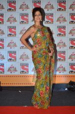 Tanaaz Irani at SAB Ke Anokhe Awards in Filmcity on 9th july 2015 (33)_55a0ed42a5446.JPG