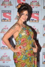 Tanaaz Irani at SAB Ke Anokhe Awards in Filmcity on 9th july 2015 (34)_55a0ed4368b50.JPG