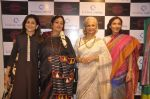 Waheeda Rehman at Krishna Mehta_s store in association with Tata Medical Center in Chowpatty on 10th July 2015 (54)_55a10c0d1490f.JPG