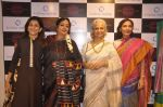 Waheeda Rehman at Krishna Mehta_s store in association with Tata Medical Center in Chowpatty on 10th July 2015 (55)_55a10c0dbfa6a.JPG