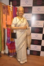 Waheeda Rehman at Krishna Mehta_s store in association with Tata Medical Center in Chowpatty on 10th July 2015 (65)_55a10c158ff36.JPG