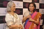 Waheeda Rehman at Krishna Mehta_s store in association with Tata Medical Center in Chowpatty on 10th July 2015 (67)_55a10c170f0c5.JPG