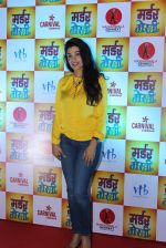 at Murder Mystery film premiere in Carnival on 10th July 2015