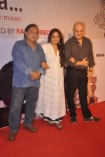 Anupam Kher, Neena Gupta, Rakesh Bedi at kuch bhi ho sakta hain in St Andrews on 11th July 2015 (10)_55a25292e3c78.JPG