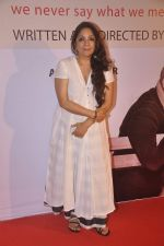 Neena Gupta at kuch bhi ho sakta hain in St Andrews on 11th July 2015 (15)_55a25293865f2.JPG
