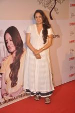 Neena Gupta at kuch bhi ho sakta hain in St Andrews on 11th July 2015 (16)_55a2529426baf.JPG