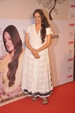 Neena Gupta at kuch bhi ho sakta hain in St Andrews on 11th July 2015 (17)_55a25294c7a45.JPG