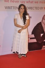 Neena Gupta at kuch bhi ho sakta hain in St Andrews on 11th July 2015 (19)_55a2529614f98.JPG